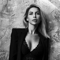 Алина Хомич   Москва