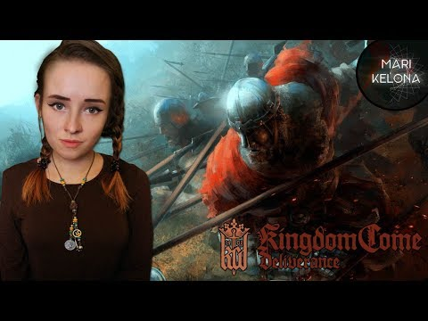 Kingdom Come: Deliverance На свободе и в дерьме. Приближаемся к финалу