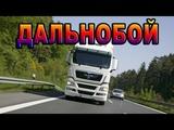 Классная песня !!! Влад Порфиров -