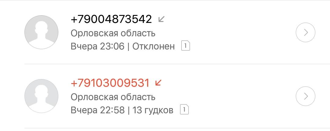 89004873542 89103009531