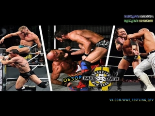 [wrestling ukraine]highlights]wwe nxt takeover brooklyn 4]огляд українською]