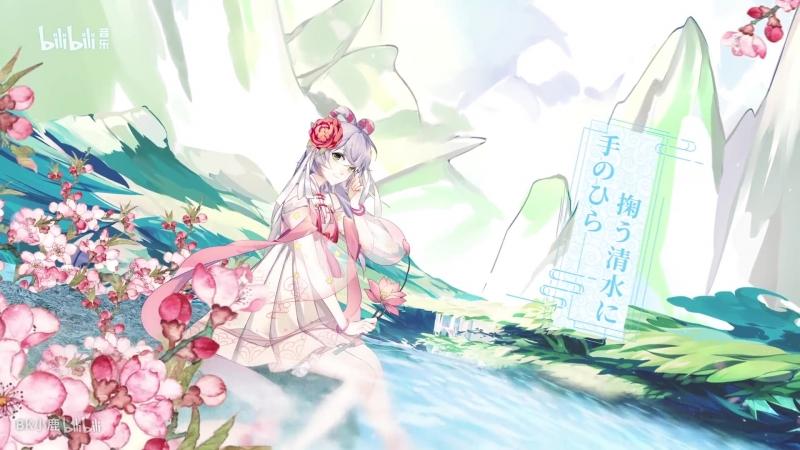 【洛天依日文】一花依世界 日语版《君がいる世界へ》