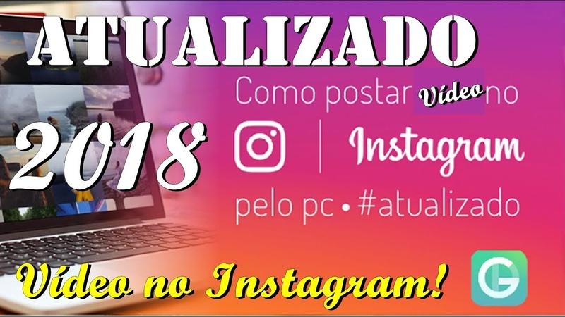 Como Postar Vídeos no Instagram pelo PC Atualizado 2018