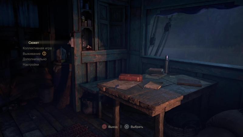 Марафон Uncharted Утраченное наследие 1 [PS4 Pro] [60fps]