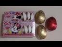 Три игрушки шоколадные яйца - киндеры МИННИ МАУС ДИСНЕЯДетская игрушка