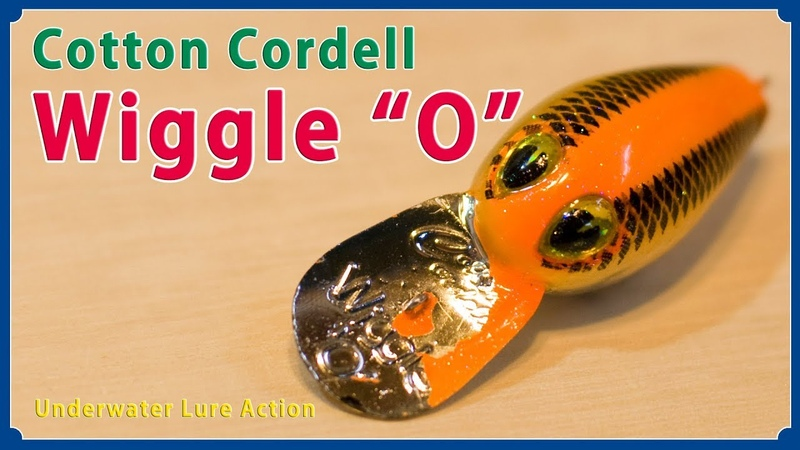 Underwater Lure Action of Wiggle 'O' Cotton Cordell ウイグル・オーの水中ルアーアクション