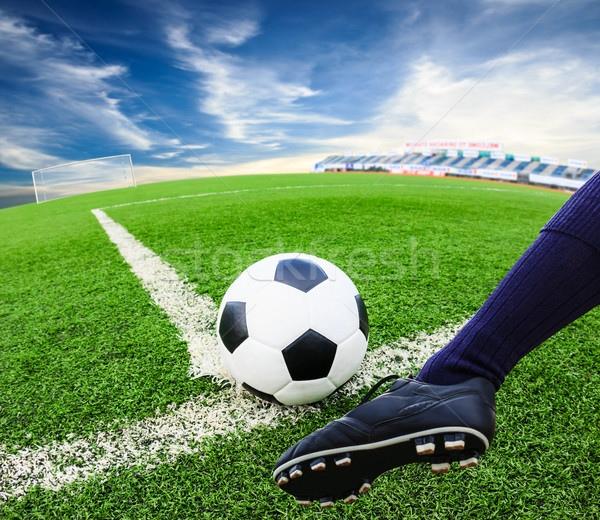 Внимание водителям! Футбол: ограничение движения 7 июля