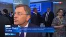 Вести недели. Эфир от 29.10.2017. Россия уверенно слезает с нефтяной иглы