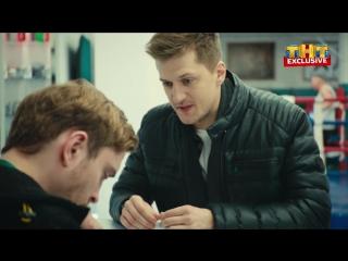 Улица - Виталя вспоминает про свою любовь