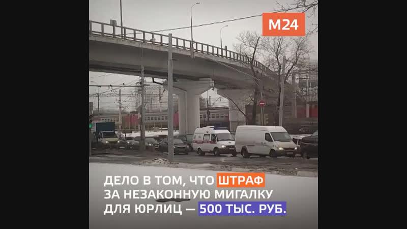 В Москве заметили машины скорой помощи, которые оказывают не медицинские услуги.