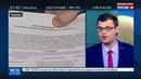 Новости на Россия 24 Пивной ларек в частной квартире прибыльный бизнес вопреки желанию соседей