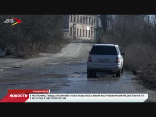 Активисты ОНФ провели рейд по «убитым дорогам»
