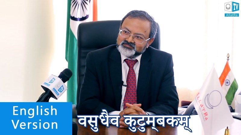 World is one family वसुधैव कुटुम्बकम् H.E.Mr. Manoj Bharti. India ambassador in Ukraine.Interview