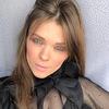 Olga Lanina