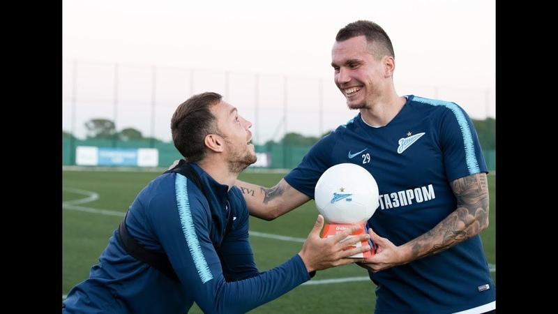 На тренировке Зенита Антон Заболотный врезался в манекен, и Артем Дзюба знатно повеселился