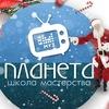 Курсы  телеведущих при БелМузТВ
