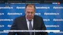 Новости на Россия 24 • В России вспоминают выдающегося дипломата Виталия Чуркина