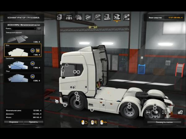 Обзор мода Skin Mods by Omenman for Trucks Scania S and Scania R v.1.00.00