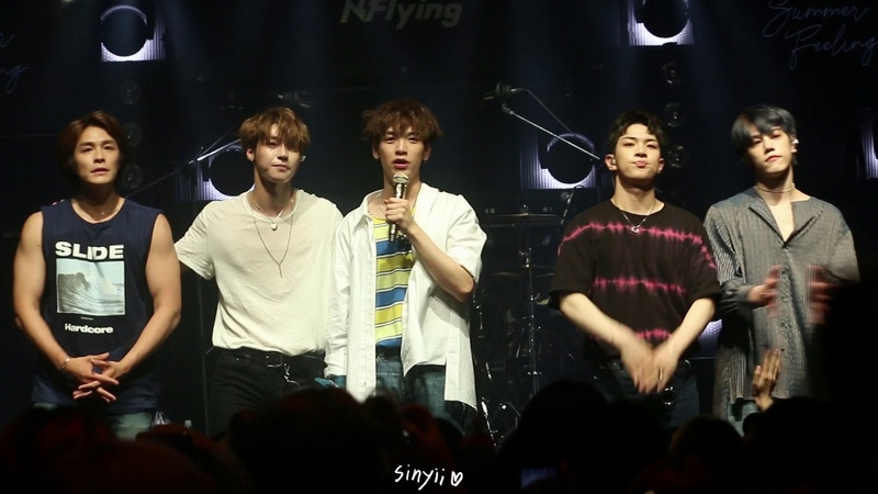 \m/ 20180707 N.Flying 엔플라잉 - Summer Feeling concert ending \m/
