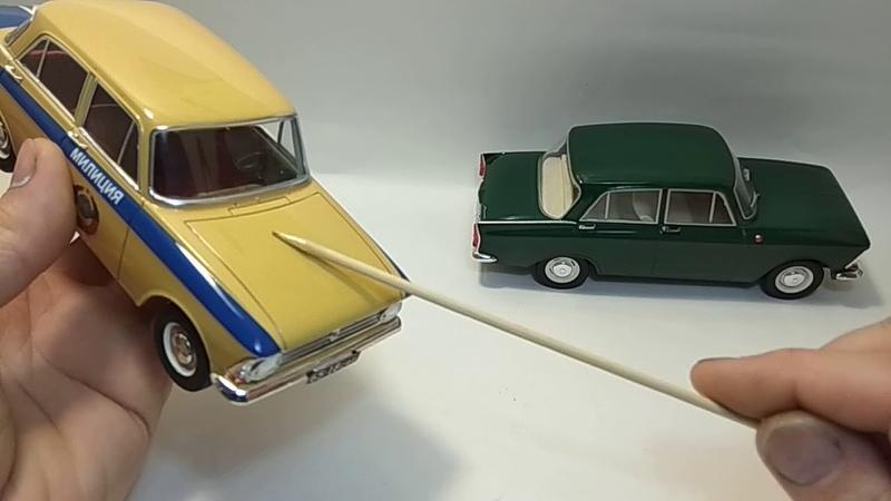 Легендарные советские автомобили ашетт москвич 408 масштаб 1:24 конверсия ашетт hachette