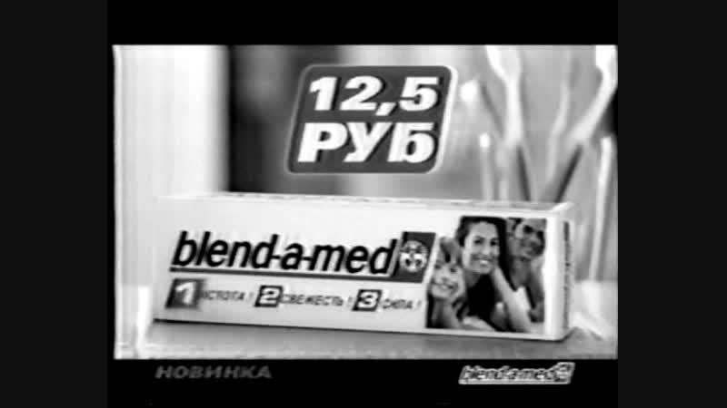 Реклама и анонс сериала Гражданин начальник 2 Россия 13 декабря 2005 9