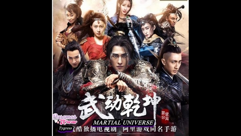 Martial Universe Episodio 18 DoramasTC4ever
