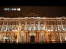 RTG TV TOP10 - Города. Прогулки по Санкт-Петербургу