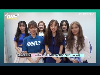180516 (G)I-DLE Promotion video @ United Cube Concert