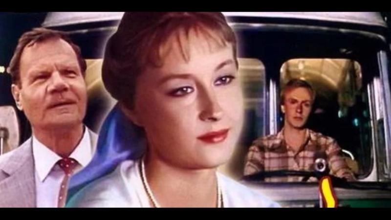 Женатый холостяк 1982