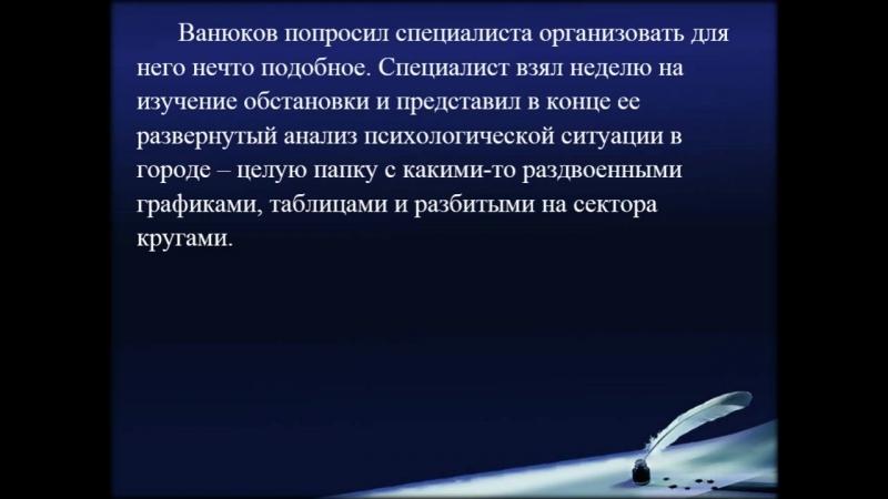 Виктор Пелевин - Святочный киберпанк, или Рождественкая Ночь-117.DIR - Часть 3 из 5 (книга)