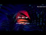 David_Guetta_feat._Sia_-_Flames__lyrics_tekst_i_perevod_pesni__(MosCatalogue.net).mp4
