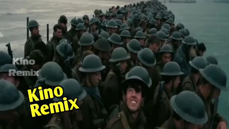 фильм Дюнкерк Dunkirk драма kino remix 2...ьмы 2017 (1080p).mp4