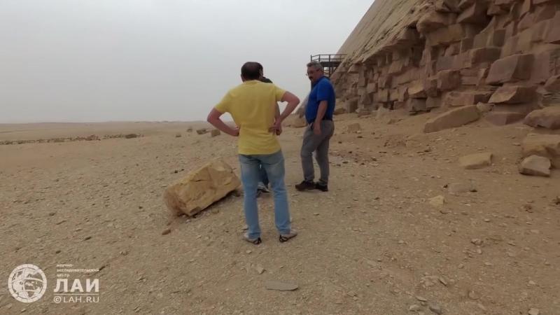 Кладка Ломаной пирамиды и бетон