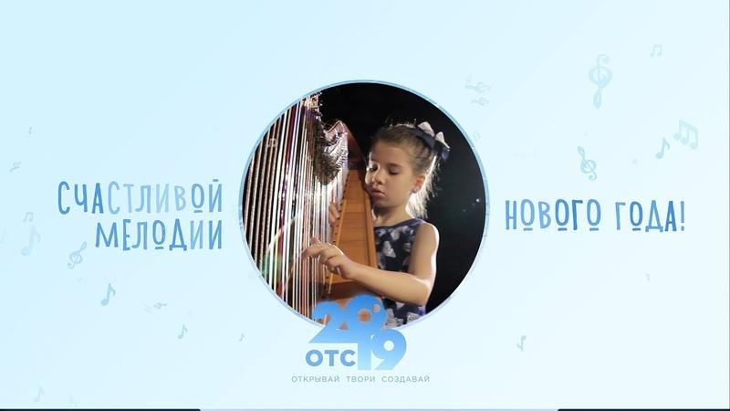 МАЛЕНЬКАЯ МУЗЫКА Маргарита Веселовская арфа Т Тарановская Танец кузнечиков