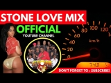 Stone Love 2018 RB Dancehall Mix Keyshia Cole, Nicki Minaj, Chris Brown, Rihanna, Drake