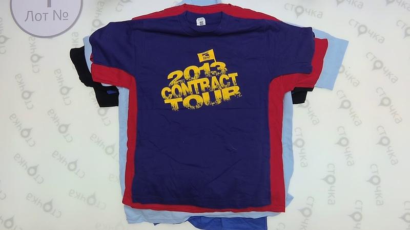 T Shirts DE 4,секонд хенд
