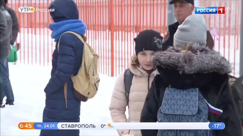 В Минтрансе предложили запретить высаживать детей-безбилетников