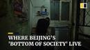 Where Beijing's 'bottom of society' live