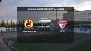 Футбол Уфа: Обзор матча | Союз Казаков России - Атлетик