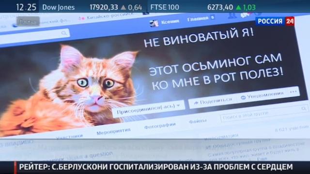 Новости на Россия 24 • Урну с прахом Матроски поставят внутри Фетисов Арены