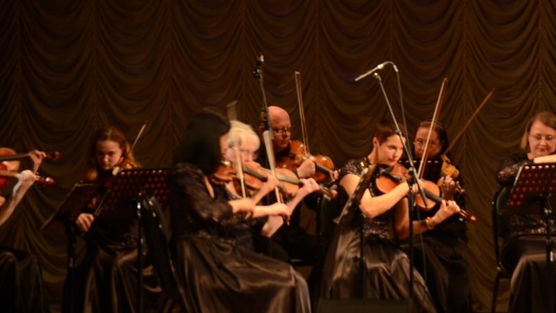 Камерный оркестр - Номер два из Кармен-сюиты
