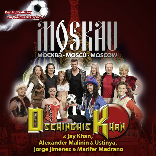 Various Artists альбом Moskau Moskau (Der Fussballsong zur Weltmeisterschaft)