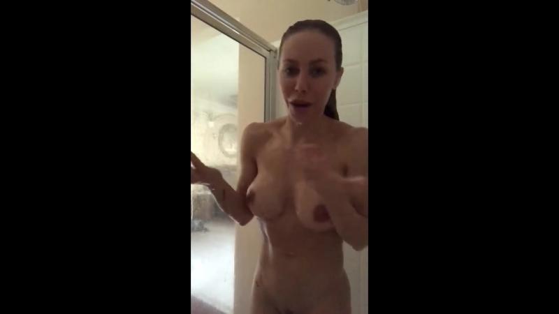 Nicole Aniston голая в душе моется трансляция в Periscope