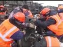 Следователи завершили расследование железнодорожной аварии