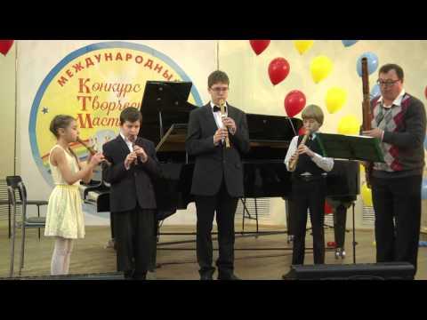 Юмореска Дворжак блок флейты