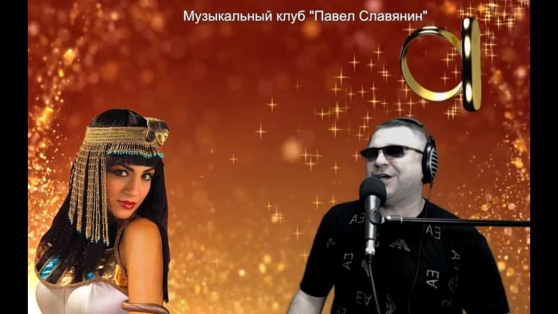 АВЕТ МАРКАРЯН ЦАРИЦА ПЕСНЯ СКАЧАТЬ БЕСПЛАТНО