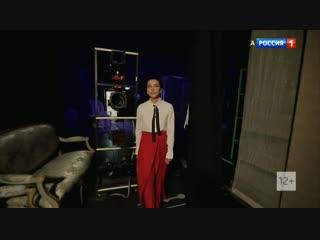 Действующие лица с Наилей Аскер заде Анна Нетребко 20 01 2019 смотреть онлайн
