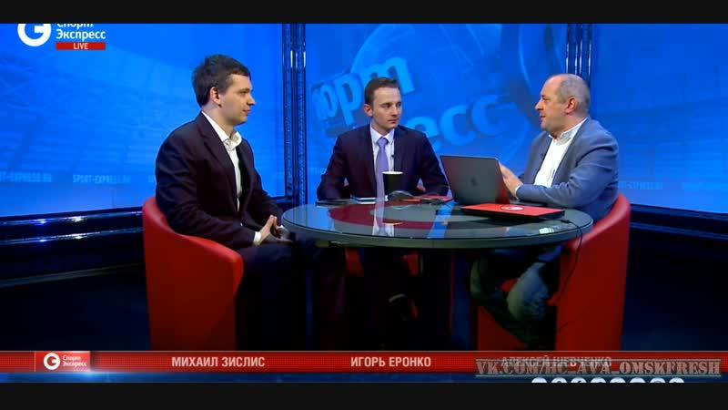 В эфире СЭ Алексей Шевченко, Игорь Еронко и Михаил Зислис(11.12.18)