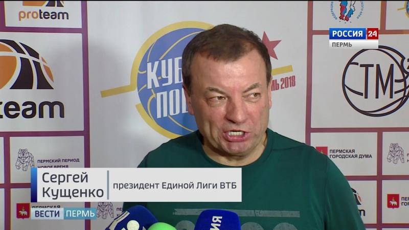 Международный турнир Кубок Победы в Перми