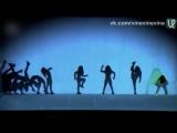 Очешуенный танец